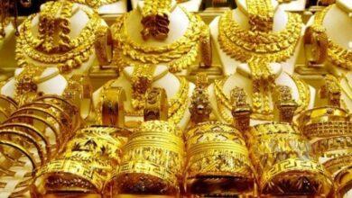 أفضل أنواع الذهب في السعودية