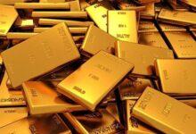 سبائك الذهب من الراجحي