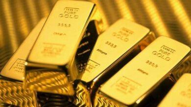 سبائك الذهب في السعودية