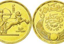 شكل دمغة الجنيه الذهب المصري