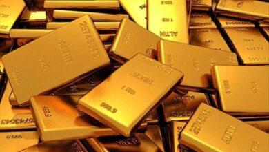 Photo of كيفية شراء سبائك الذهب من الراجحي