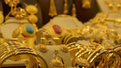 الذهب الصيني