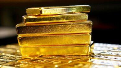 Photo of احتياطي الذهب في تركيا