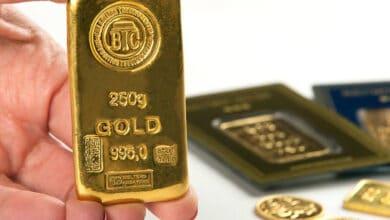 Photo of وزن أوقية الذهب