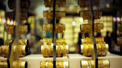 Photo of التجارة في الذهب