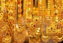 انواع عيار الذهب