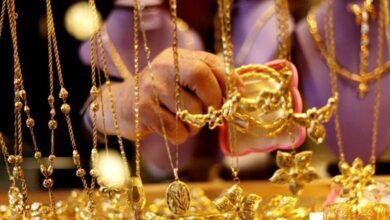 Photo of طرق معرفة قيمة الذهب