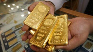 Photo of اماكن بيع وشراء سبائك الذهب في مصر