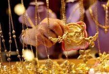 أماكن بيع وشراء الذهب المستعمل
