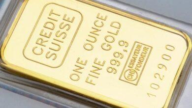 Photo of أونصة الذهب السويسرية وكيفية شرائها