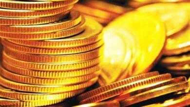 Photo of الاستثمار في العملات الذهبية