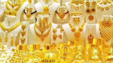 تجارة الذهب