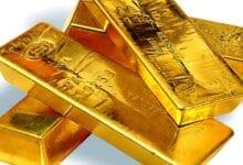 سبائك الذهب في الإمارات