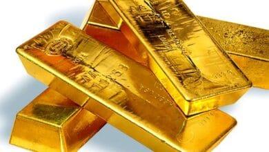 Photo of أماكن بيع سبائك الذهب في الإمارات