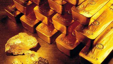 Photo of شراء الذهب في الحلم