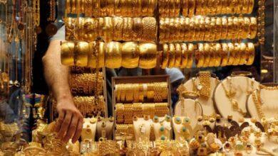Photo of أفضل أنواع الذهب للاستثمار