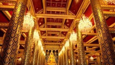 الذهب الخليجي
