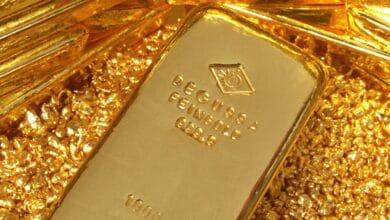 Photo of الذى لاتعرفه عن الذهب