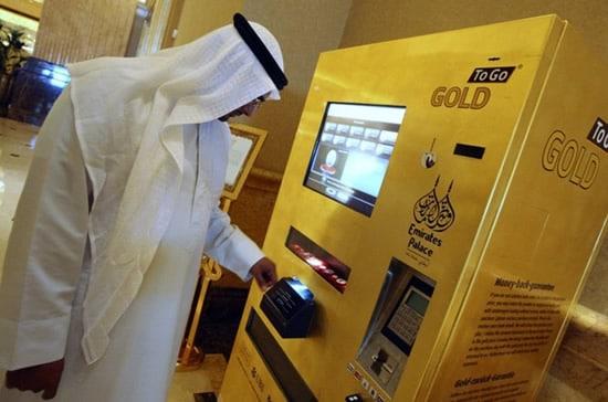أجهزة صراف آلي تقدم الذهب