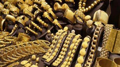 محلات الذهب في امريكا