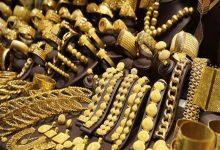 هل يوجد ختم على الذهب الصيني