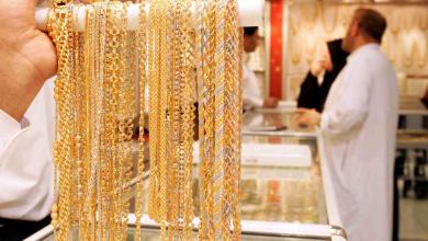 محلات الذهب في كندا