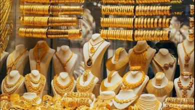 شراء الذهب من الإنترنت