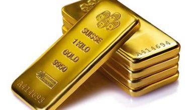 شراء سبائك الذهب
