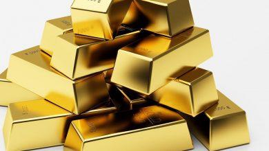 أنواع سبائك الذهب في السعودية