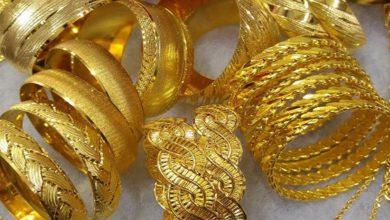 تطبيق أسعار الذهب في الإمارات