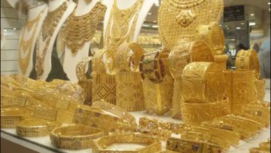 مصنعية الذهب في الإمارات