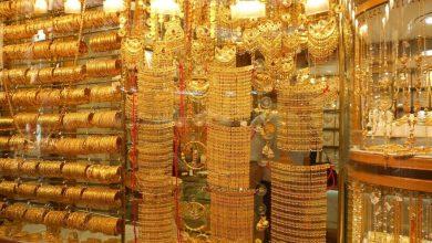 اسعار الذهب اليوم في ليبيا