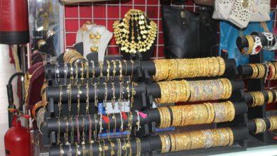 أسماء شركات تصنيع الذهب في مصر