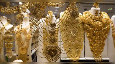 أضرار الذهب الصيني