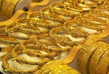 فحص الذهب بالنار