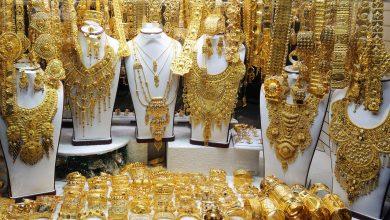لبس الذهب وقت الدورة