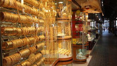 محلات الذهب في لندن