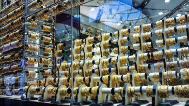 محلات بيع الذهب في بلجيكا