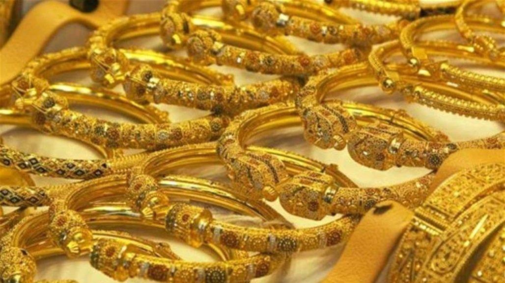 هل الذهب الصيني يصدأ