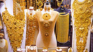 أفضل محلات الذهب في سلطنة عمان