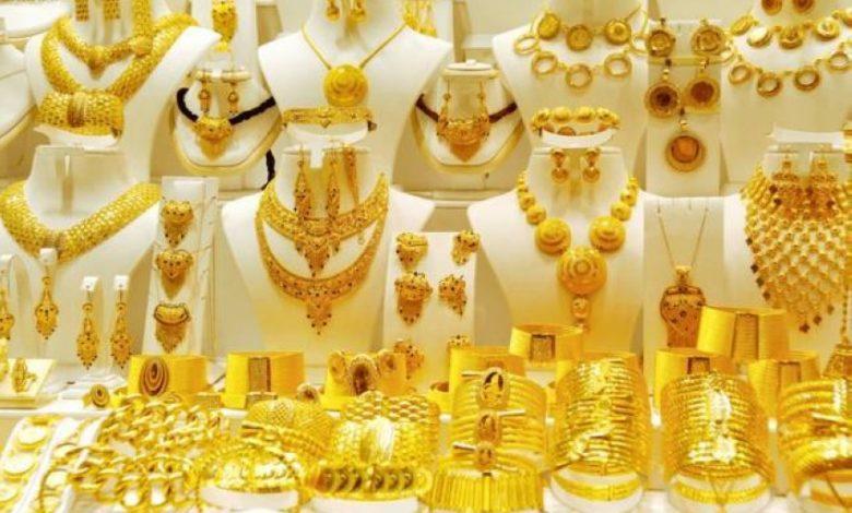 أسعار الذهب اليوم فى السعودية